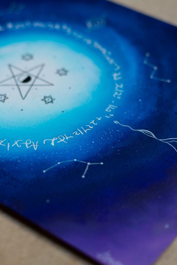 univers détails bas droit